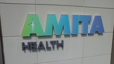AMITA Health Plainfield Laboratory Services